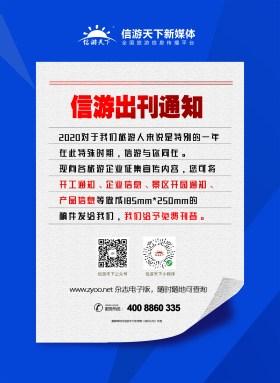上海国际版757期