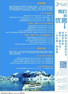 上海版745期