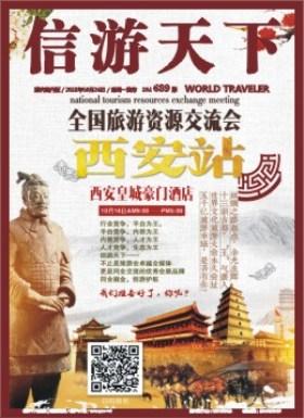 重庆版689期