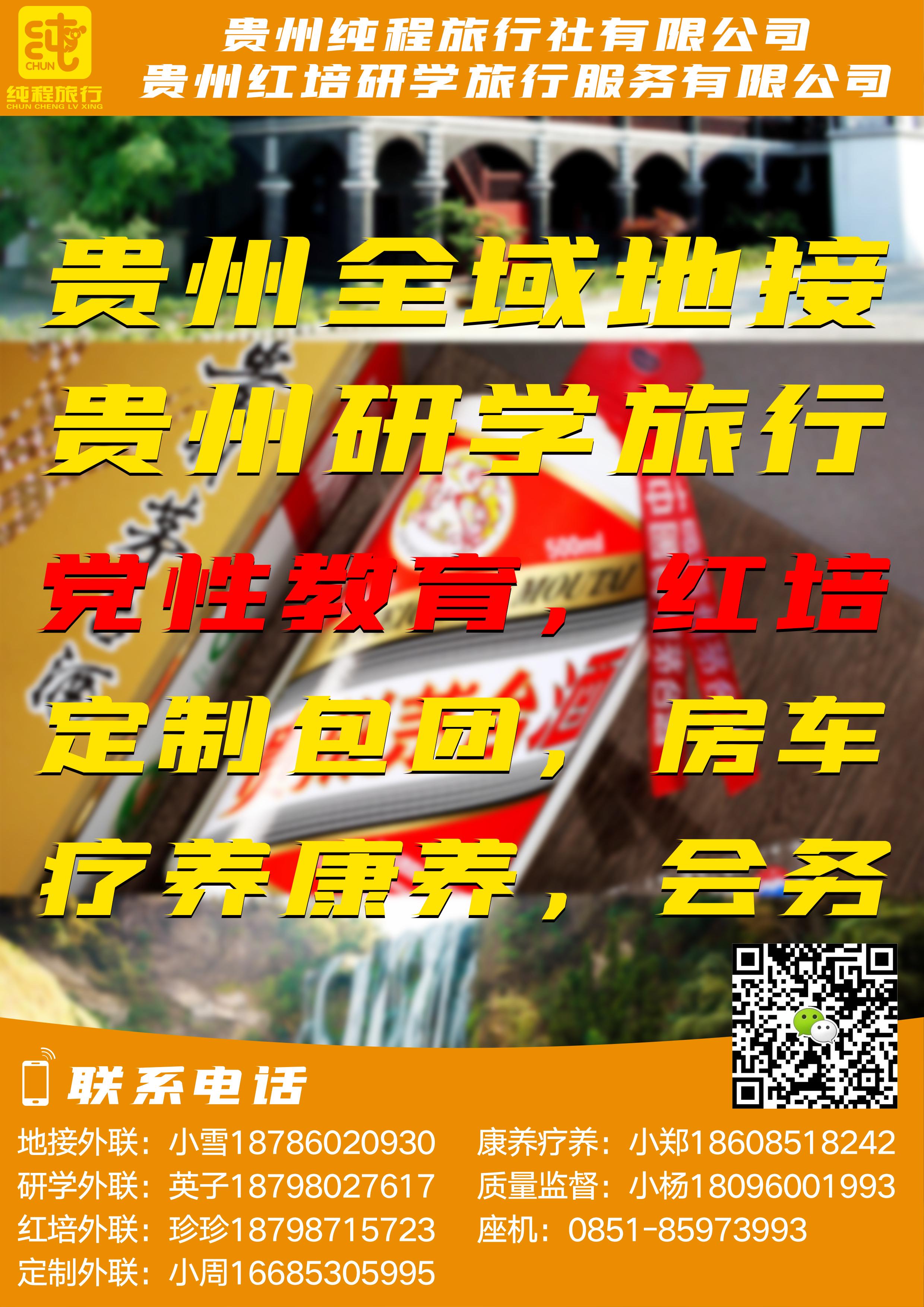广东国际版756期